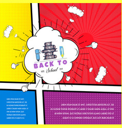 back to school banner pop art comic style vector image