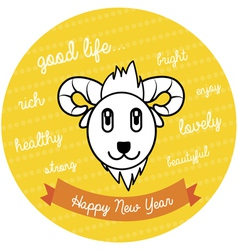 happy new year goat vector image