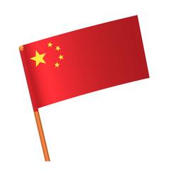national china flag icon isometric style vector image