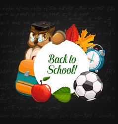 back to school chalk blackboard supplies and owl vector image