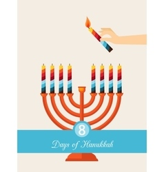 Eight days of hanukkah vector