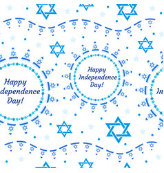 Happy israel independence day seamless pattern vector