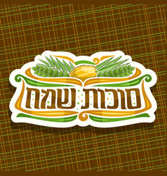 Logo for jewish holiday sukkot vector