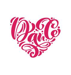 love dance logo hand drawn lettering modern vector image