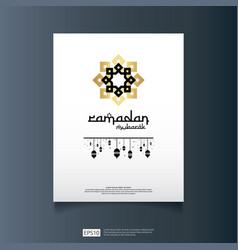 Ramadan mubarak typography with islamic mandala vector