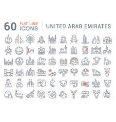 Set line icons united arab emirates vector