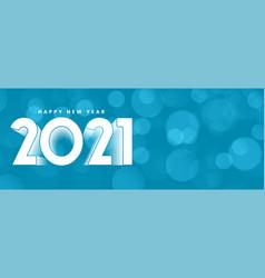 elegant new year 2021 decor on blue bokeh vector image