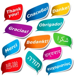 12 ways to say thank you vector image vector image