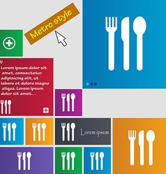 fork knife spoon icon sign buttons Modern vector image