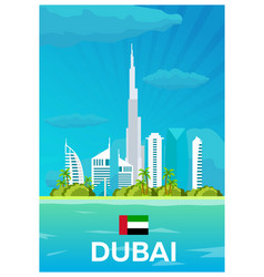 travel poster to dubai flat vector image