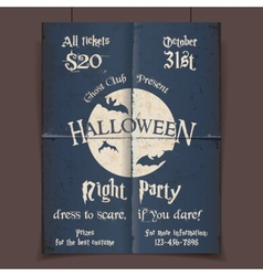 Halloween night party poster vector