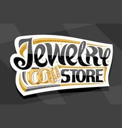 logo for jewelry store vector image