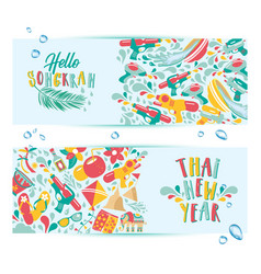 songkran festival thailand new year vector image
