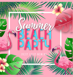 Summer beach party typography poster vector
