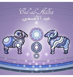 Greeting card for Eid-al-Adha with sheep vector