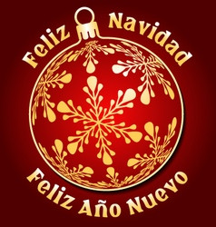 Spanish Merry Christmas and New Year background vector image