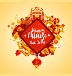 Chinese new year ornaments card of asian holidays vector