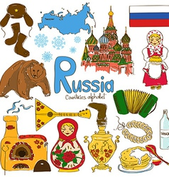Collection of Russia icons vector image