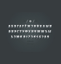 Metal chrome cyrillic slab serif font vector