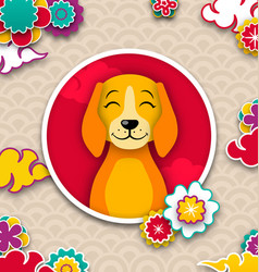 happy chinese new year 2018 card with dog vector image