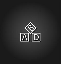 Abd cubes blocks child education icon flat vector