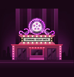 cinema theatre building exterior movie entrance vector image