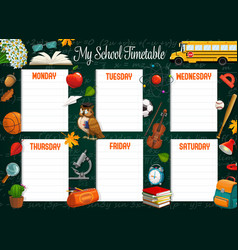 School timetable with student supplies and books vector