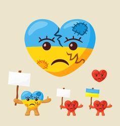 Ukrainian Sad Heart vector