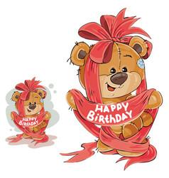 A brown teddy bear vector