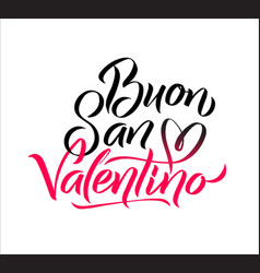 Happy valentines day italian black and pink vector