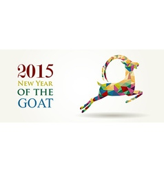 New Year of the Goat 2015 website banner vector image