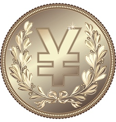 silver Money Yuan or Yen coin vector image