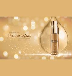 Skin toner bottle tube template for ads or vector