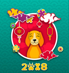 2018 chinese new year card earth dog paper vector image vector image