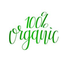 eco slogan vector image