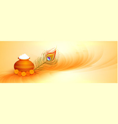 Happy janmashtami banner with dahi vector