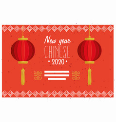 Happy new year chinese 2020 with decoration vector
