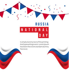russia national day template design vector image