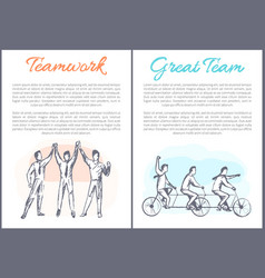 teamwork and great team set vector image