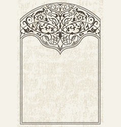 Calligraphic islam ornament frame lines vector