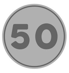 fifty silver coin vector image