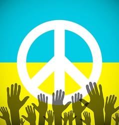 Freedom national symbol of the Ukraine vector