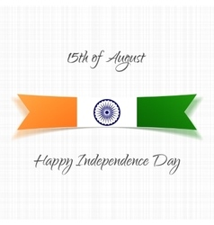 India Independence Day Holiday Banner vector