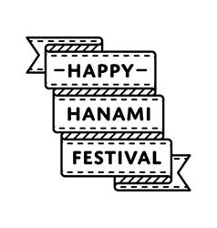 Japan Hanami Festival greeting emblem vector image vector image