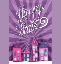 happy new year party poster with cute houses vector image