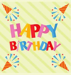 party celebration happy birthday surprise vector image