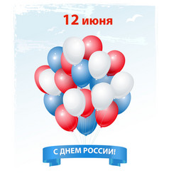 12 june happy russia day card vector image