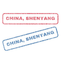 China shenyang textile stamps vector