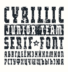 Cyrillic serif font in military style vector