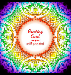 greeting card with rainbow pattern on white vector image